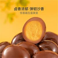 网易严选 惊喜藏在蛋黄里,翻砂卤蛋 245克