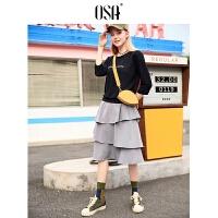 【3件6.5折】OSA欧莎a字半身裙2019新款女装ins超火适合胯大腿粗的裙子中长款