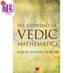 【中商海外直订】The Essentials of Vedic Mathematics