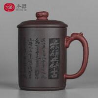 仝器茶具紫砂杯茶杯���w水杯�k公室家用泡茶杯子原�V紫砂杯刻字