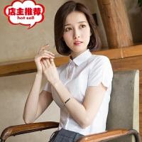 白色衬衫女夏2019新款韩版职业装寸衫短袖衬衣修身OL工装工作服棉