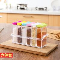 创意调味瓶罐厨房用品套装 作料调味罐调料罐调味盒调料盒