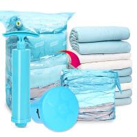 真空压缩袋收纳袋棉被衣物特大号立体真空袋抽气手卷衣服打包整理袋15件套送电泵