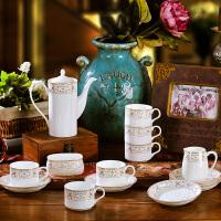 瓷咖啡杯套装欧式简约金边骨瓷咖啡杯 杯碟下午茶茶具乔迁新居装饰品开业送人摆件礼物 21头太阳岛 21件