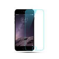 【包邮】Remax iphone6/6s 钢化玻璃膜 0.3mm贴膜防刮耐磨高清高透