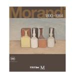 GIORGIO MORANDI 1890-1964,乔治・莫兰迪 1890-1964