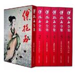 傅抱石全集(1-6册)08.1.9-1
