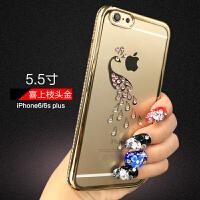 苹果6s手机壳iphone6s plus软壳六女硅胶透明水钻奢华防摔保护套苹果6个性包边潮流六代手机 大屏6/6spl