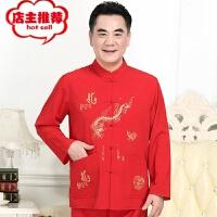 中老年人民族T恤套装男中式唐装刺绣套装长裤爸爸装