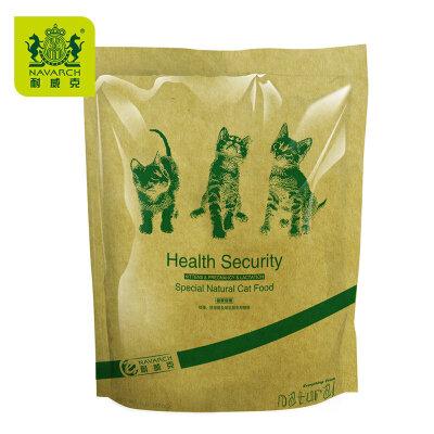 耐威克 猫粮 高级天然幼猫粮 450g全国包邮 满199-20