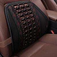 汽车腰靠垫木珠透气护腰按摩腰垫办公室座椅腰枕靠枕夏季靠背车用