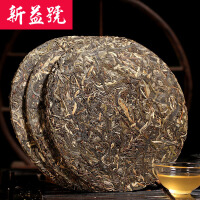 【新益号】3片套装 新益号 007飞饼易武古树普洱生茶100g*3