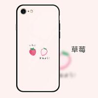 卡通可爱简约草莓仙人掌苹果7plus手机壳时尚玻璃镜面挂绳iphone8plus保护套i7/i8男女 i7/i8 草莓