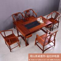 新中式实木茶桌茶几组合观山花梨红木桌椅套件乌金石茶盘客厅