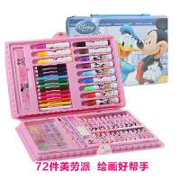 迪士尼72 90 128件美劳派文具礼盒儿童画画工具学生画笔套装绘画工具 画笔礼盒 画画工具
