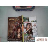 【旧书8成新】今古传奇 武侠版 20085下
