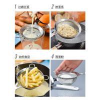 奥氏体不锈钢手持面粉筛子细糖粉雪花酥用滤网家用烘焙工具