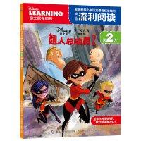 迪士尼流利阅读第2级 超人总动员2