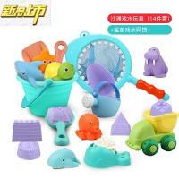 【六一儿童节特惠】 儿童沙滩玩具套装玩沙子挖铲子工具决明子宝宝戏水洗澡玩