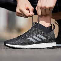 adidas阿迪达斯男鞋跑步鞋PUREBOOST RBL CW休闲运动鞋G26429