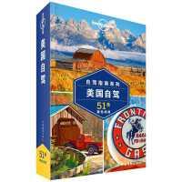 LP美国自驾 孤独星球Lonely Planet旅行指南系列-美国自驾(第二版)