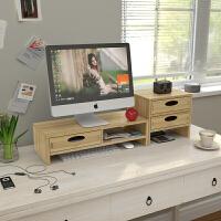 20190302091404553电脑显示器增高架桌面收纳盒台式桌面置物架办公整理创意支架底座