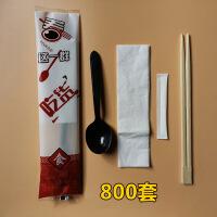 一次性筷子餐具四件套筷子勺子牙签纸巾四合一餐包1000套