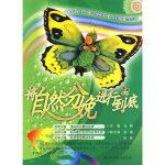 【二手旧书8成新】将自然分娩进行到底 肖梅,赵蕾,汤斐著 9787535242747 湖北科学技术出版社