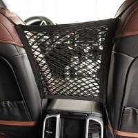 汽车前排座椅储物挡网兜 通用双层储物网储物袋收纳袋