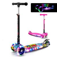 可折叠闪光音乐小孩宝宝踏板车三轮滑滑车2-3-6-12岁儿童滑板车