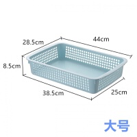 简约长方形塑料篮子厨房收纳筐桌面文件收纳篮浴室化妆品置物篮框