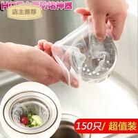 创意家居厨房用品用具小工具帮手懒人实用韩国日常生活小百货神器SN1308