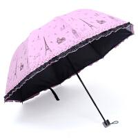 雨伞 小清新雨伞女晴雨两用黑胶防晒遮阳伞蕾丝太阳伞