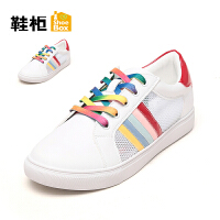 Daphne/达芙妮旗下鞋柜 新款彩色鞋带小白鞋女韩版松糕平底彩虹系带单鞋