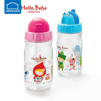 乐扣乐扣儿童吸管水杯两用便携杯杯子可爱塑料杯子户外家用卡通