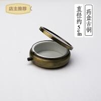 刺绣手工diy化妆镜 化妆镜底 手工镜胚 DIY化妆镜坯 3个SN1809