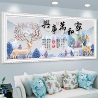 手工十字绣成品家和万事兴发财麋鹿新款客厅卧室绣好的壁画挂画