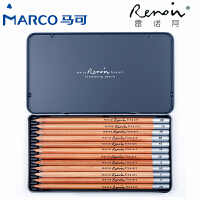 MARCO/马可 3000-12TN 12支雷诺阿素描铅笔/2H-8B 12种全灰度素描笔原木杆初学者专业美术用品画材