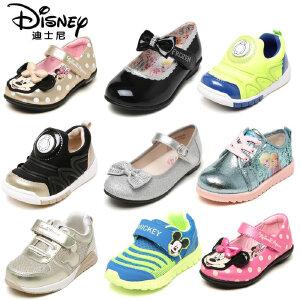 【达芙妮集团】迪士尼 魔术贴公主鞋中小童皮鞋女童鞋