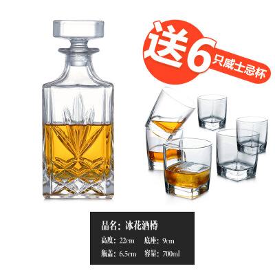 无铅水晶玻璃酒樽红酒醒酒器洋酒瓶欧式威士忌酒杯6只酒具套装
