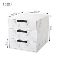 纸质大理石纹桌面收纳盒办公文件书架收纳资料档案整理盒北欧风