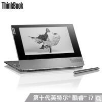 联想ThinkBook Plus(0ACD)英特尔酷睿i7 13.3英寸E-ink墨水屏 轻薄笔记本电脑(十代i7-1