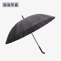 当当优品 超大男士长柄伞复古商务直柄伞 24骨纯色双人雨伞 黑色