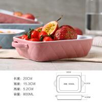 饭盘烤盘创意水果盘子家用菜盘长方形陶瓷烘焙烤碗