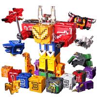 数字变形金刚 拼装积木数字方块变形金刚动物组合体战队机器人玩具男孩女宝礼物