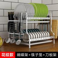 不锈钢晾沥碗架放碗收纳架家用厨房置物架碗碟架碗筷餐具架沥水架