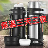 超大容量保温杯1200ml男304不锈钢大号水杯子便携旅行户外水壶1L
