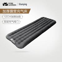 牧高笛户外露营充气床家用沙发双人气垫折叠懒人床冲气床垫JX