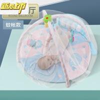 【六一儿童节特惠】 宝宝脚踏钢琴婴儿健身架器小孩玩具0-1岁3个月新生儿床铃脚 蚊帐款-