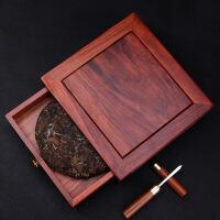 巴西花梨实木普洱茶盒开茶盘茶叶评审盘撬茶饼收纳鸡翅木储茶盒
